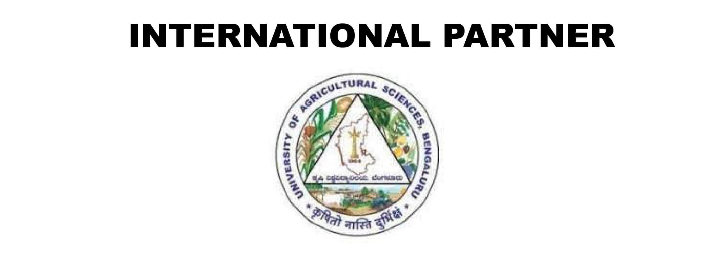 UASB logo copy